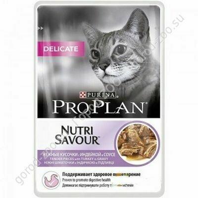 ПроПлан 85г д/кошек чувствит.пищ. Индейка