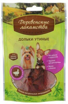 Деревенские лакомства д/мини-пород Дольки утиные