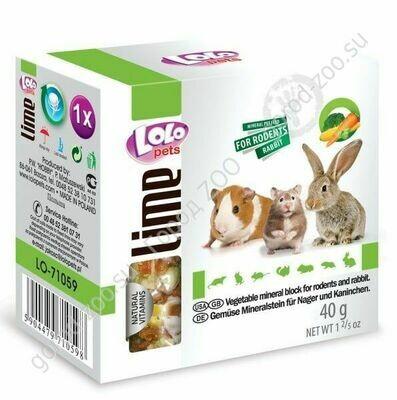 Лоло петс LoLo Pets минеральный камень д/грызунов и кроликов 40г овощи