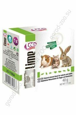 Лоло петс LoLo Pets минеральный камень д/грызунов и кроликов 40г натур