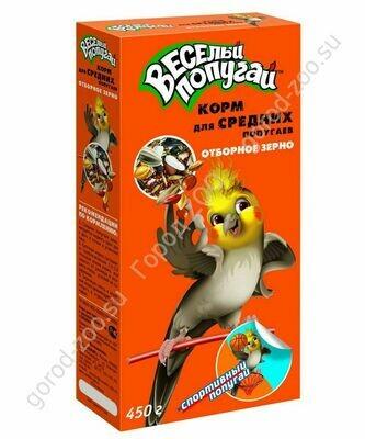 Веселый попугай 450г д/сред. попуг
