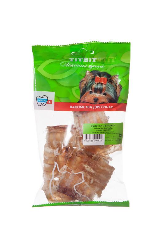 Титбит Колечки из трахеи-мягкая упаковка