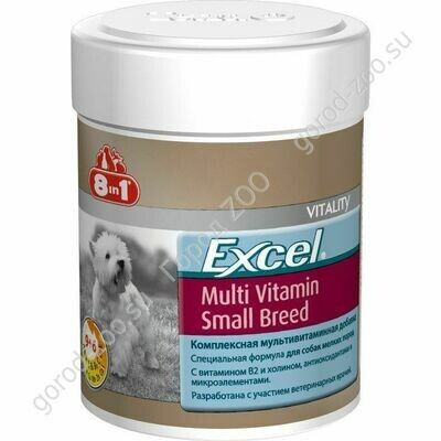 8 в 1 Excel Multi Vitamin  Small Breed 70таб.