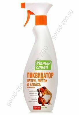 Спрей Умный  Ликвид.пятен,меток,и запаха д/собак 500мл