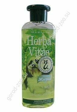 Herba Vitae 250мл Шампунь д/собак длиннош.
