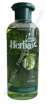 Herba Vitae 250мл Шампунь д/собак короткош.