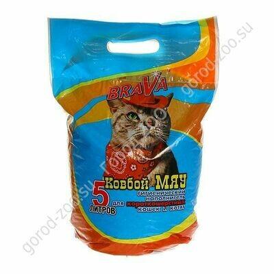 БРАВА наполн 5л Ковбой Мяу д/глад.кошек