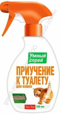 Спрей Умный Приучение к туалету д/кош 200мл