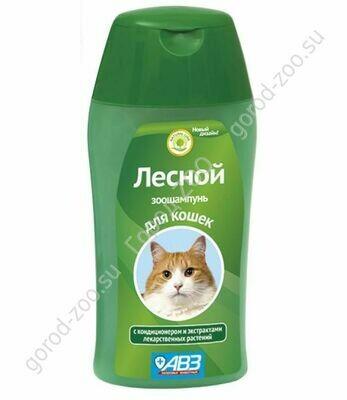 ЛЕСНОЙ 180мл Шамп. д/кош