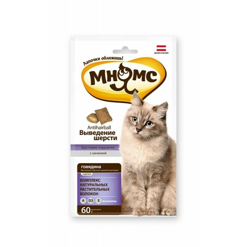 """Мнямс хрустящие подушечки для кошек с говядиной """"Выведение шерсти"""" 60 гр"""