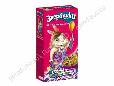 ЗВЕРЮШКИ 450г корм д/кроликов