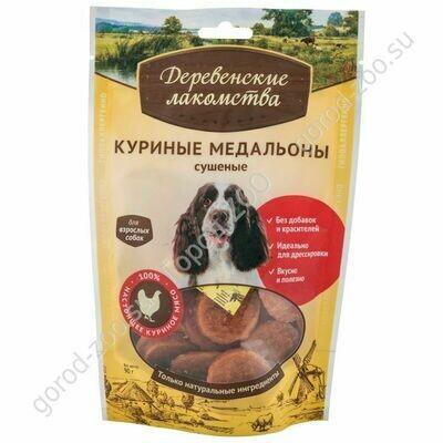 Деревенские лакомства Куриные медальоны сушенные д/собак 90г