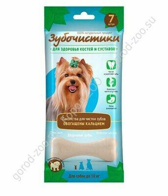 Зубочистики с кальцием д/мелких собак