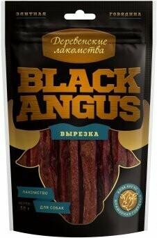 Деревенские лакомства Black angus вырезка 50г