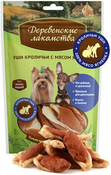 Деревенские лакомства д/мини пород Уши кроличьи с мясом ягн.