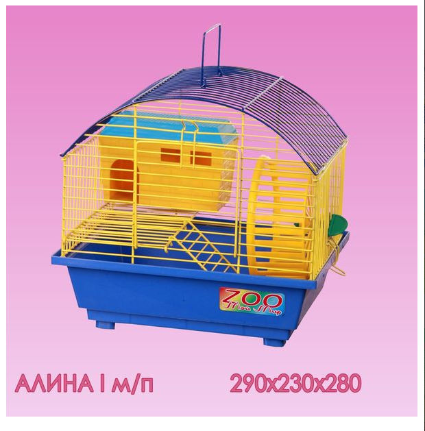 Клетка д/грыз АЛИНА-1 мал поддон