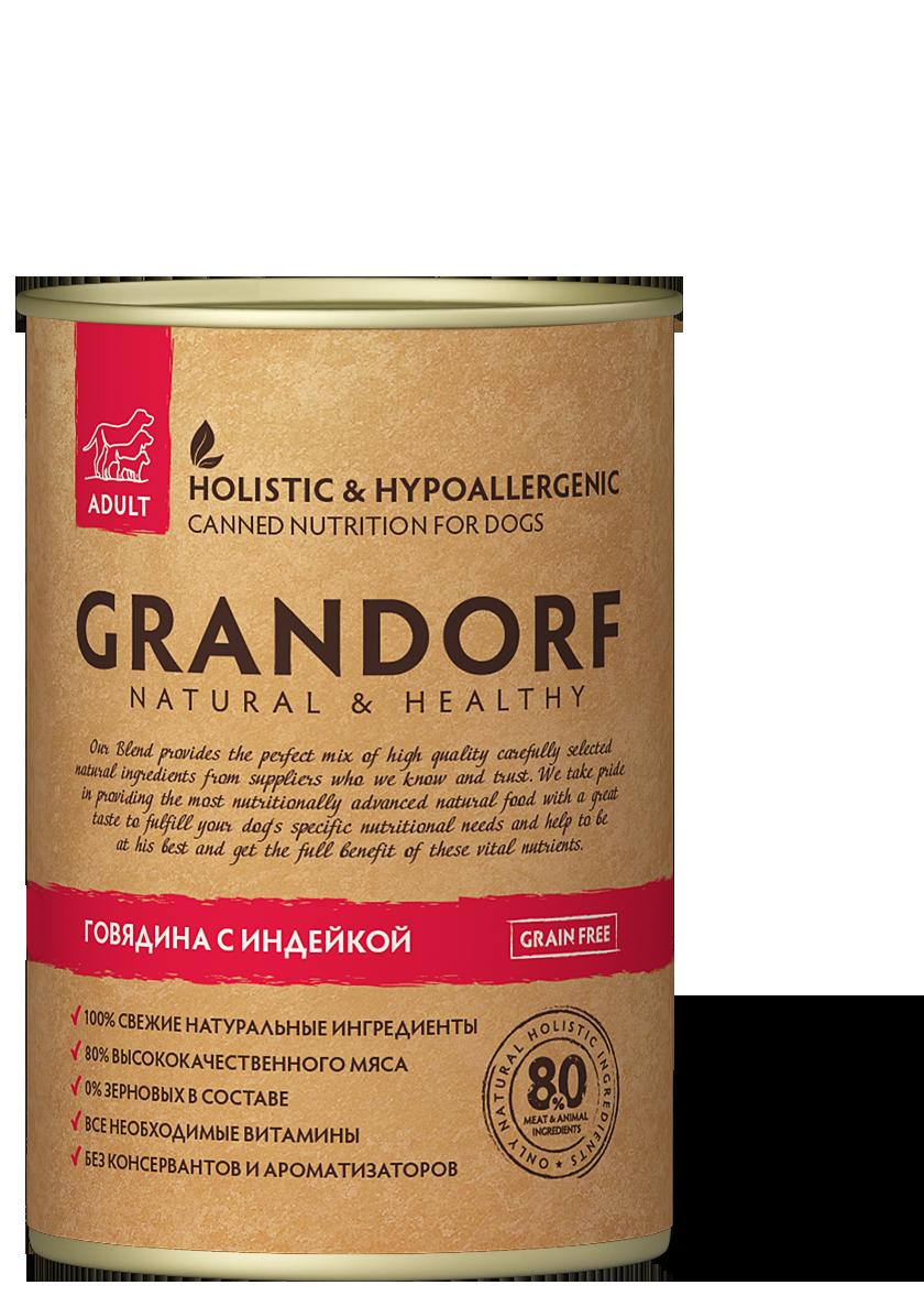 Грандорф Консервы для собак GRANDORF Beef with Turkey (Говядина c Индейкой) 400 гр.