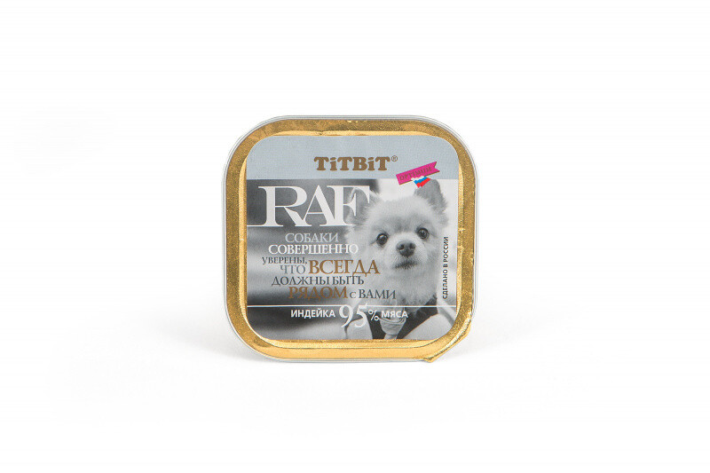 Титбит Конс. д/соб.RAF Индейка 100г(ламис)