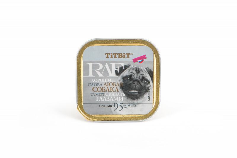 Титбит Конс. д/соб.RAF Кролик 100г(ламис)