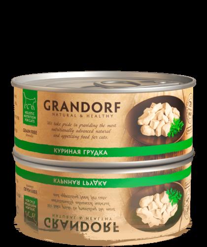 Грандорф Консервы для кошек Куриная грудка 70 гр.