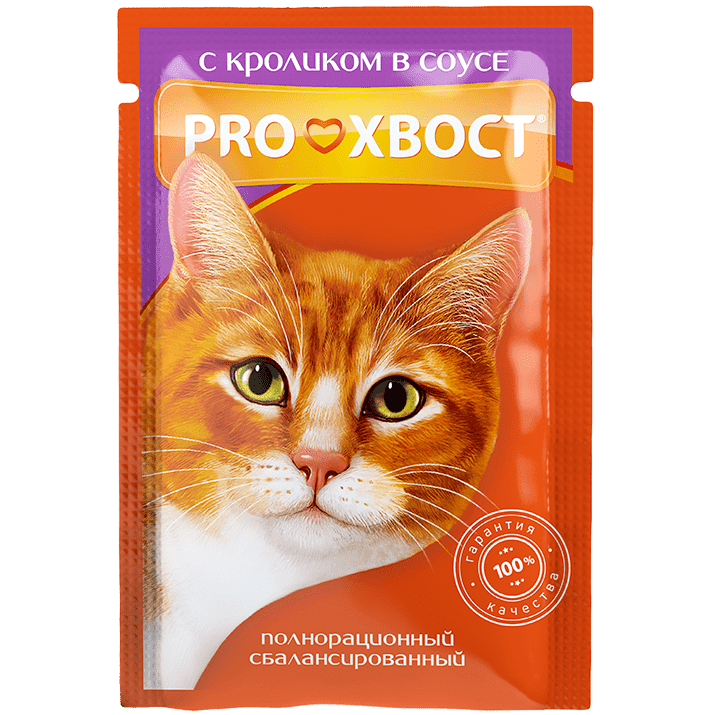 Прохвост PROХВОСТ влаж.д/кошек 85г кролик в соусе