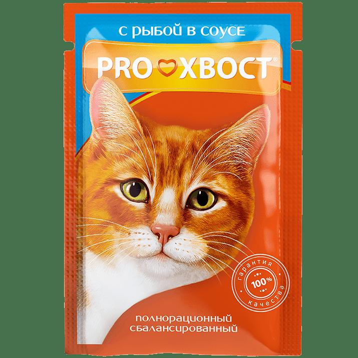 Прохвост PROХВОСТ влаж.д/кошек 85г рыба в соусе