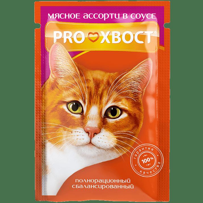 Прохвост PROХВОСТ влаж.д/кошек 85г мясное ассорти в соусе