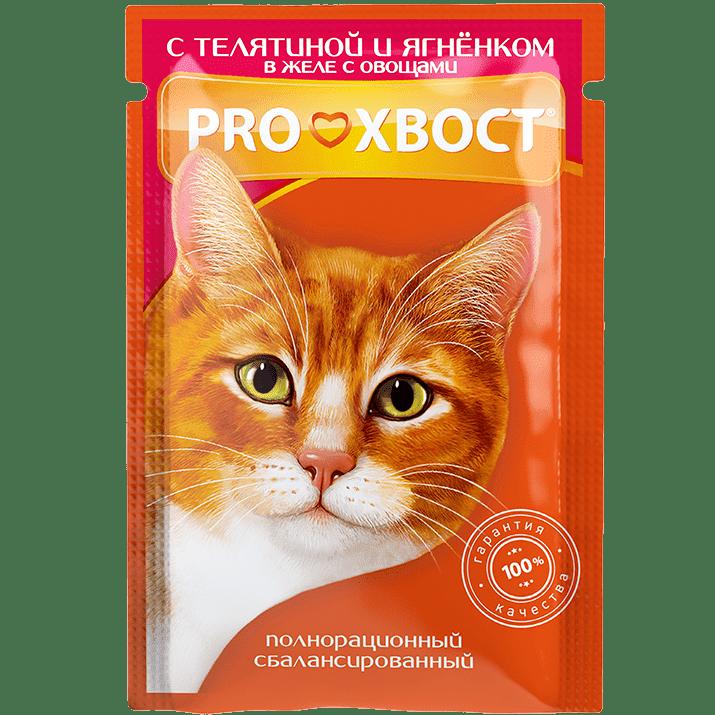 Прохвост PROХВОСТ влаж.д/кошек 85г телятина/ягненок в желе