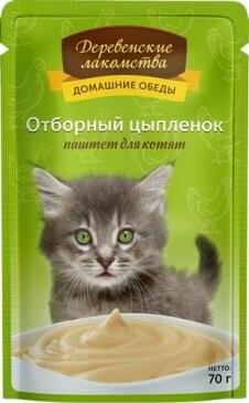 Деревенские лакомства пауч д/котят отборный цыпл паштет 70г