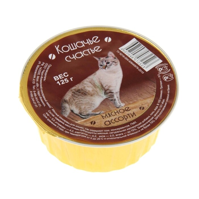 Кошачье Счастье конс.д/кош 125г мясное ассорти