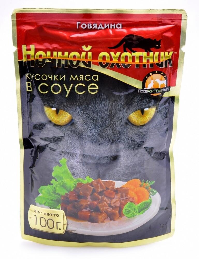 Ноч. охот.СОУС м/к кошка говядина 100гр