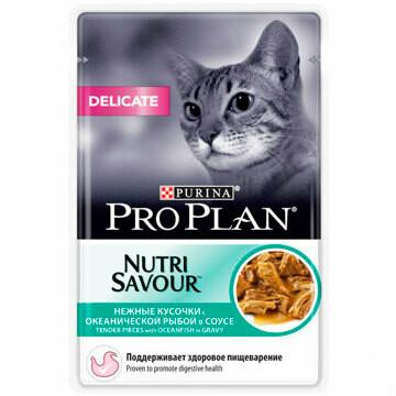 ПроПлан 85г д/кошек чувствит.пищ. ОкеанРыба