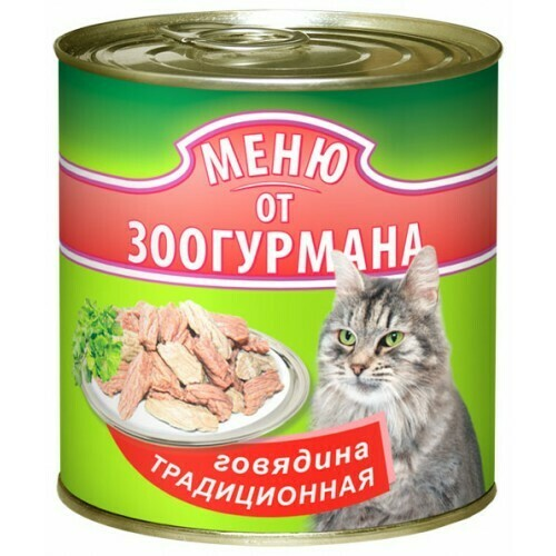 Зоогурман МЕНЮ от ЗООГУРМАНА д/к Говядина Традиционная 250гр