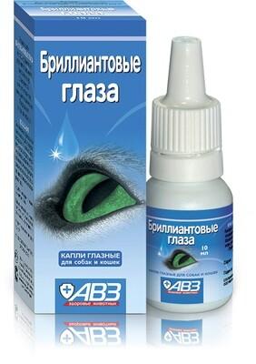Бриллиантовые глаза глазные капли 10мл
