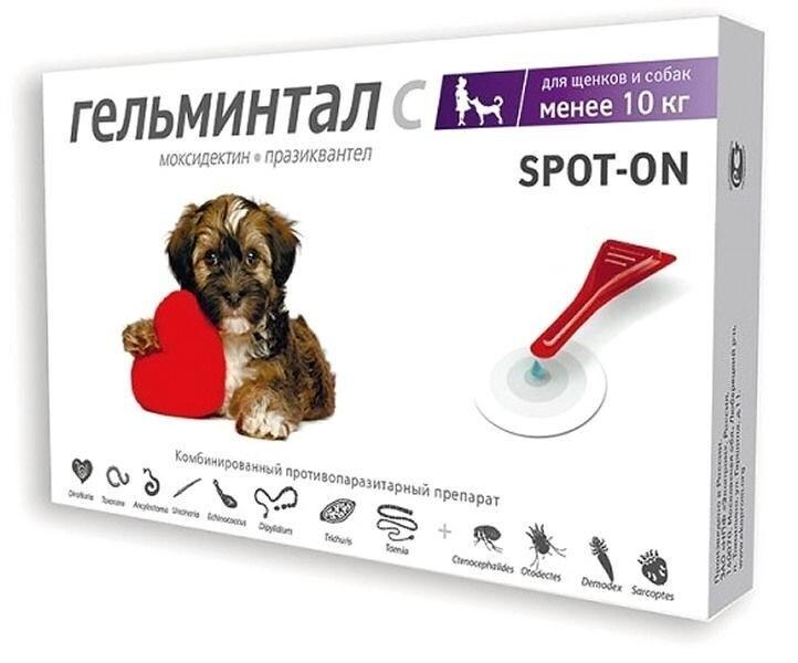 Гельминтал  spot-on  д/щенков и собак до 10кг