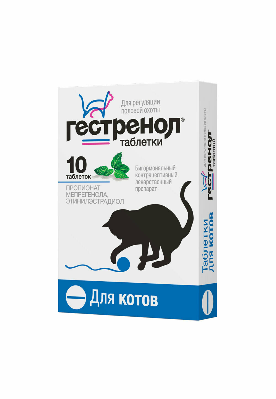 Гестренол д/котов 10таб.(гормон.препарат)