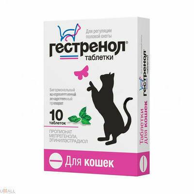 Гестренол д/кошек 10таб.(гормон.препарат)