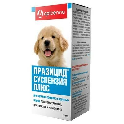 Празицид+ д/щен. сред. и кр. пород суспензия 9мл(антгельм.)