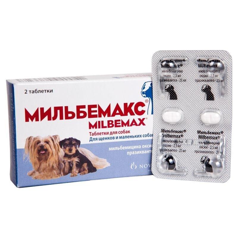 Мильбемакс антигельминтик д/щен,мал.собак 2таб.произ.Франция