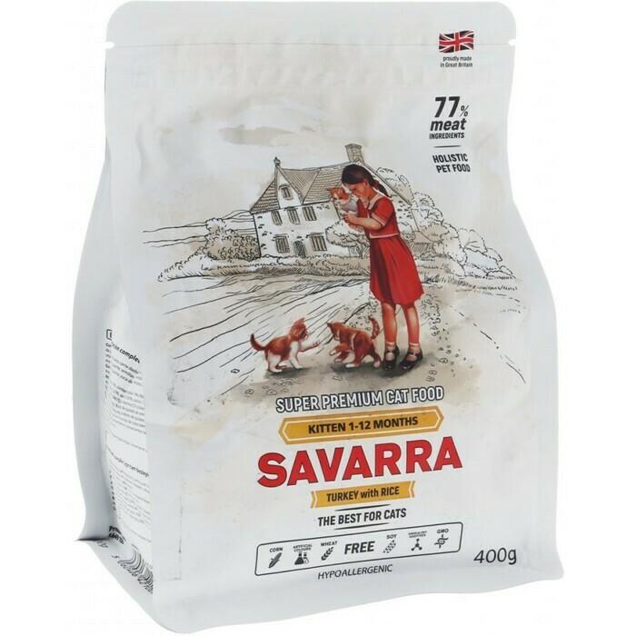 Савара SAVARRA д/котят индейка/рис