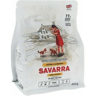 SAVARRA д/котят индейка/рис