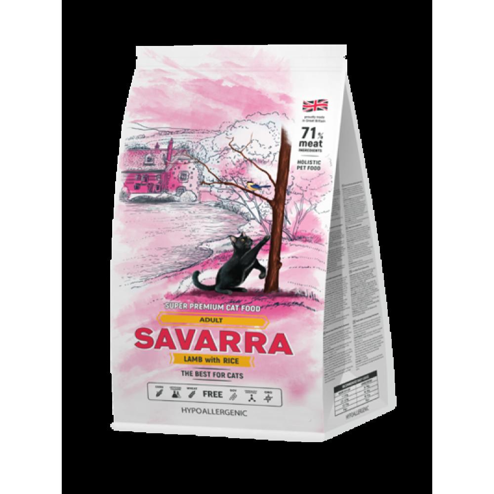 Савара SAVARRA д/кошек ягненок/рис
