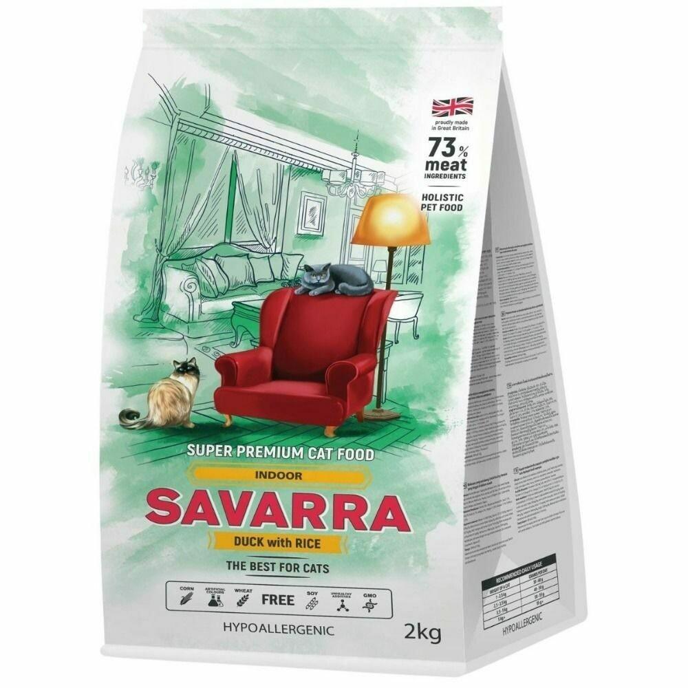 Савара SAVARRA д/кошек живущих в помещении утка/рис