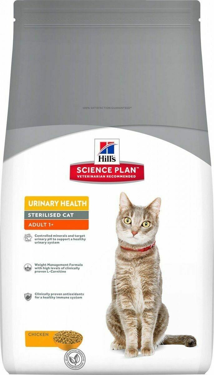 Хиллс уринари для стерилизованных кошек 300г