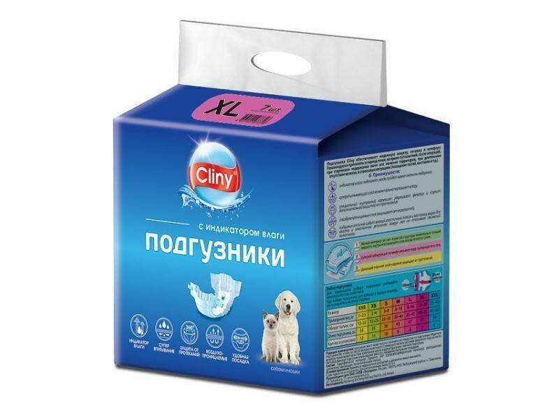 Подгузники д/собак,кошек 15-30 кг размер XL 7шт  Cliny