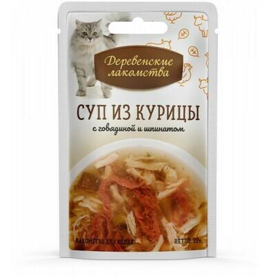 Деревенские лакомства пауч д/кош..суп из курицы с говядиной и шпинатом 35г