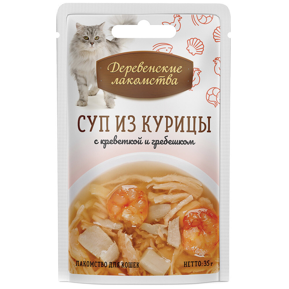 Деревенские лакомства пауч д/кош..суп из курицы с креветкой и гребешком 35г