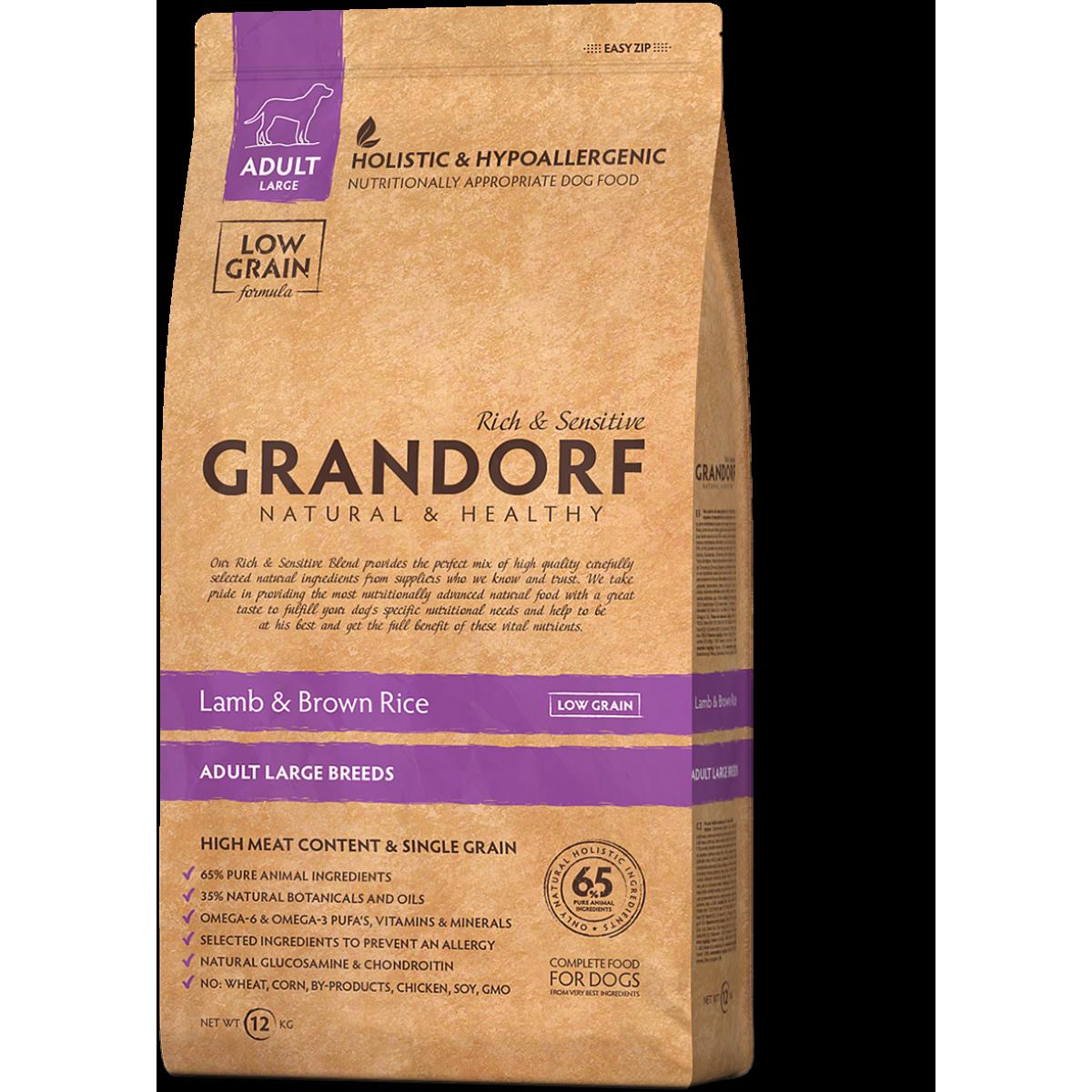 Грандорф GRANDORF DOG Lamb&Rice MAXI (ягнёнок с рисом для собак крупных пород) 3 кг.