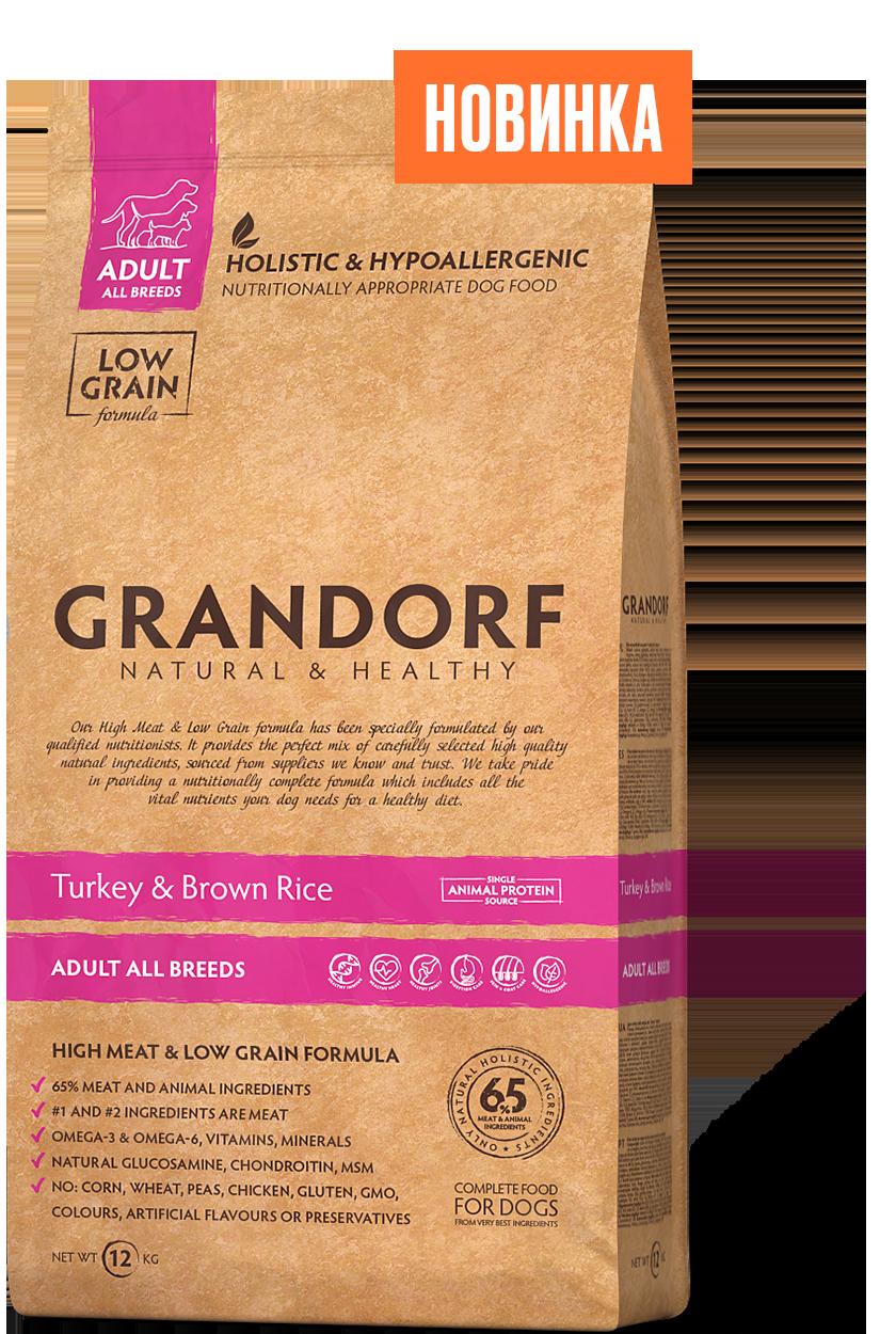 Грандорф GRANDORF DOG Turkey&Rice All Breeds (индейка с рисом для собак всех пород) 1 кг.