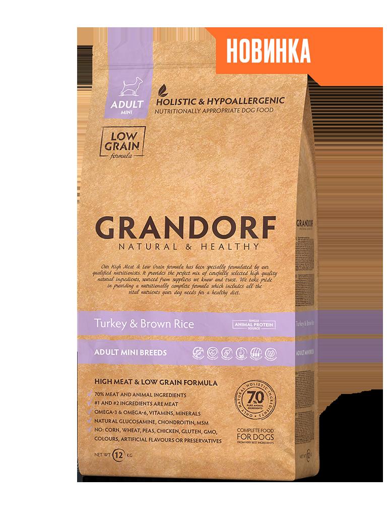 Грандорф GRANDORF DOG Turkey&Rice MINI (индейка с рисом для собак мини пород)  1 кг.